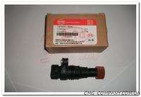 Датчик скорости BYD F3 БИД Ф3 BS15-41-3802900
