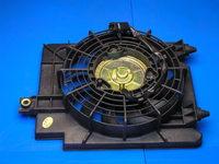Вентилятор кондиционера Geely MK-1 (Джили МК-1), 1018002718