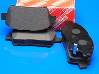 Колодки тормозные, передние Geely MK-1 (Джили МК-1), 1403745
