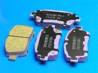"""Колодки тормозные передние """"Bremsweg"""" ceramic (city) Geely MK-1 (Джили МК-1), 1403745BR"""