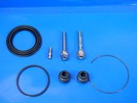 Ремкомплект переднего суппорта Geely MK-1 (Джили МК-1), REMKOMPLEKT_MK
