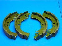 """Колодки тормозные задние """"Bremsweg"""" ceramic (city) Geely CK-1 (Джили СК-1), 1403060180BR"""
