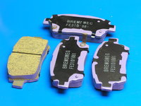 Колодки тормозные передние, керамические BYD F3 (Бид Ф3), BYDF3-3501130BR(BYDF33501130BR          )
