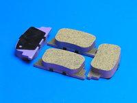 Колодки тормозные задние, керамические BYD F3 (Бид Ф3), BYDF3-3502130BR(BYDF33502130BR          )