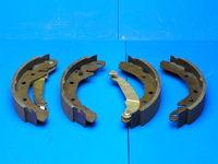 Колодки тормозные, задние Chery S11 QQ (Чери КУ-КУ), S11-3502170(S113502170              )