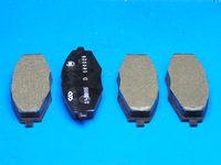 Колодки тормозные, передние Chery S11 QQ (Чери КУ-КУ), S11-3501080(S113501080              )