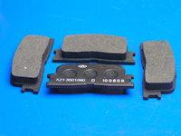 Колодки тормозные, задние Chery Elara  A21 (Чери Элара), A21-3501090(A213501090              )