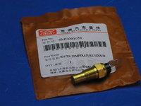 Датчик температуры охлаждающей жидкости (1 контакт ) Chery Eastar B11  (Чери Истар), SMD091056