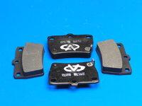 Колодки тормозные, задние Chery Tiggo T11 (Чери Тиго), T11-BJ3501080(T11BJ3501080            )