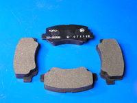 Колодки тормозные передние Chery Jaggi S21 (Чери Джаги), S21-3501080(S213501080              )