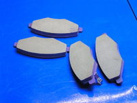 Колодки тормозные, передние Bremsweg, ceramic(city) Chery Amulet  A15 (Чери Амулет), A15-6GN3501080BR(A156GN3501080BR         )