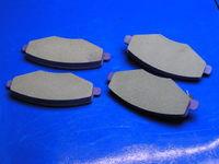 Колодки тормозные, передние Bremsweg, ceramic(long life) Chery Amulet  A15 (Чери Амулет), A15-6GN3501080BL(A156GN3501080BL         )