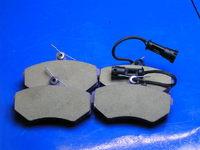 Колодки тормозные передние Bremsweg, ceramic(city) Chery Amulet  A15 (Чери Амулет), A11-3501080BR(A113501080BR            )