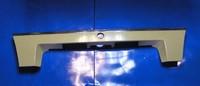 Накладка крышки багажника, хром Chery Amulet  A15 (Чери Амулет), A15-3717050BA(A153717050BA            )