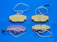 "Колодки тормозные, передние ""Bremsweg"" ceramic (city) Lifan 520 (Лифан 520), L3501102A1"