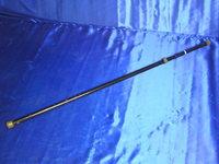 Торсион задний Lifan 520 (Лифан 520), L2916104