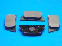 Колодки тормозные, задние, оригинал Geely FC (Джили ФЦ), 1061001404