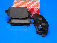 Колодки тормозные, передние (Toyota) Geely FC (Джили ФЦ), 1061001401