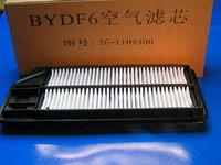 Фильтр воздушный BYD F6 (Бид Ф6), BYDEG-1109300(BYDEG1109300            )