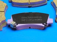 Колодки тормозные передние Chery Jaggi S21 (Чери Джаги), S21-3501080BR(S213501080BR            )