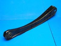 Рычаг задний, поперечный Geely CK-1 (Джили СК-1), 1400608180