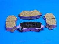 Колодки тормозные передние, bremsweg long life Chery Jaggi S21 (Чери Джаги), S21-3501080BL(S213501080BL            )