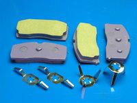 """Колодки тормозные передние """"Bremsweg"""" ceramilong (life) Geely CK-1 (Джили СК-1), 3501190005-00BL(350119000500BL          )"""