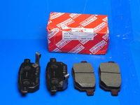 Колодки тормозные задние.(AURIS/COROLLA) ( 04466-12130,0446612130               )