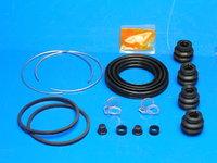Ремкомплект переднегосупорта Corolla 07 ( 04478-12060,0447812060               )