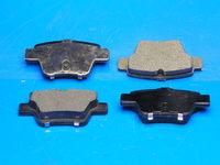 Колодки тормозные, задние Geely Emgrand EC7 (Джили Эмгранд), 1064001725