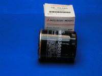 Фильтр масляный BYD F3 (Бид Ф3), 471Q-1012950(471Q1012950             )