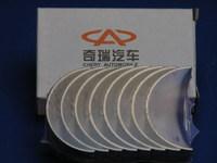 Вкладыши шатунные +0,5, комплект на двигатель Chery Amulet  A15 (Чери Амулет), 480-BJ1004121CA(480BJ1004121CA          )