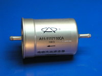 Фильтр топливный Chery Amulet  A15 (Чери Амулет), A11-1117110CA(A111117110CA            )