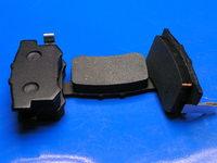 Колодки тормозные задние BYD F6 (Бид Ф6), BYDEG-3502300(BYDEG3502300            )
